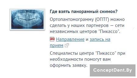 gde_vzyat_snimok2