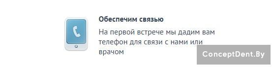 obespechim_svyazyu