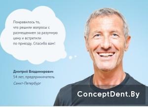 stomatologicheskij_turizm2